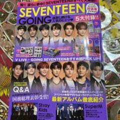 "Thumbnail of ""K-POP BOYS BEST COLLECTION SEVENTEEN GO…"""