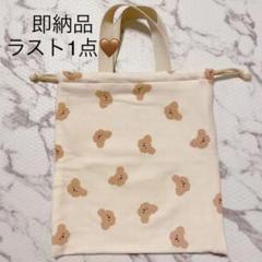 """Thumbnail of """"くまちゃん巾着"""""""