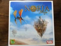 """Thumbnail of """"ノーリア ボードゲーム"""""""