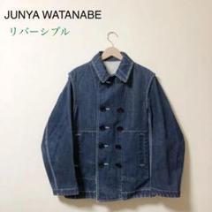 """Thumbnail of """"junya watanabe man リバーシブル デニムジャケット"""""""