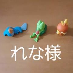 """Thumbnail of """"ポケモン おやすみフレンズ フィギュア"""""""