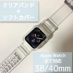 "Thumbnail of ""AppleWatch アップルウォッチバンド クリア 透明 一体型 38/40"""