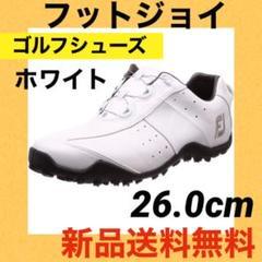 """Thumbnail of """"【週末SALE】フットジョイ ゴルフシューズ EXL スパイクレスBoa 26"""""""