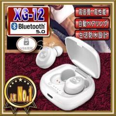 "Thumbnail of ""XG-12 ホワイト ワイヤレスイヤホン 高音質 プレゼント"""