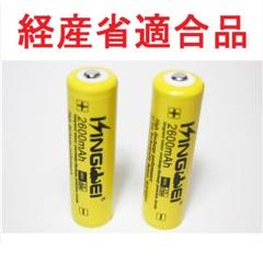 "Thumbnail of ""正規容量 18650 リチウムイオン 充電池 バッテリー ライト用F39025"""