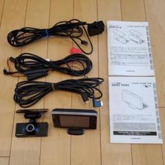 """Thumbnail of """"コムテック ZDR-013 ZERO703V ドラレコ レーダー探知機"""""""