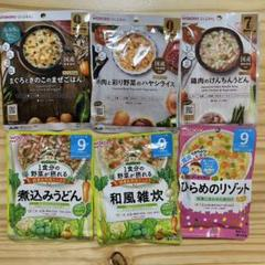 """Thumbnail of """"和光堂&和光堂グローバル 離乳食セット"""""""