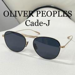 "Thumbnail of ""OLIVER PEOPLES オリバーピープルズ Cade-J サングラス"""