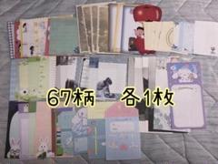 "Thumbnail of ""メモ バラ売り 54枚"""
