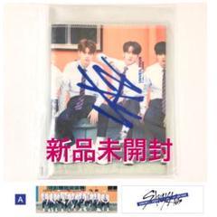 "Thumbnail of ""新品未開封 Stray kids スキズ Unveil Tour スローガン A"""
