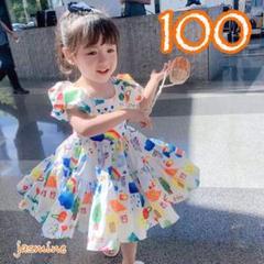 """Thumbnail of """"クレヨン お絵描き 虹 カラフル ワンピース 100 海外子供服 韓国子ども服"""""""
