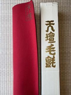"Thumbnail of ""【茶道具】天壇 毛氈(もうせん)赤"""