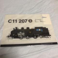 東武鉄道 SL大樹 C11-207クリアファイル
