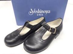 "Thumbnail of ""YOSHINOYA ginza 革靴 黒 17㎝ 発表会"""