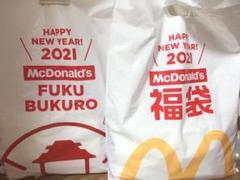 "Thumbnail of ""マクドナルド 福袋 2021 ×2"""