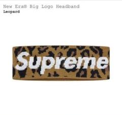 "Thumbnail of ""Supreme 18AW New Era Big Logo Headband"""