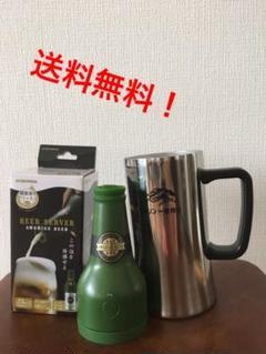 "Thumbnail of ""再値下げしました❗️ビアサーバー&ジョッキセット"""