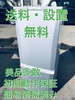 "Thumbnail of ""♦️EJ691B 三菱ノンフロン冷凍冷蔵庫 【2013年製】"""