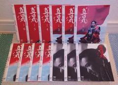"Thumbnail of ""NHK大河ドラマ 真田丸 完全版 DVD 全13枚セット レンタル落ち"""
