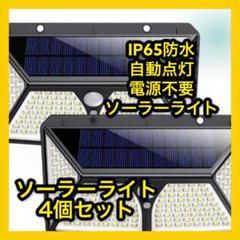 "Thumbnail of ""センサーライト ソーラーライト 4個セットLED 4面発光 高輝度 ;;"""