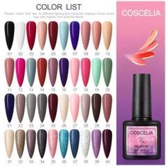 "Thumbnail of ""coscelia   ジェルネイル カラージェル 40色セット"""