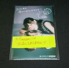 "Thumbnail of ""鬼頭明里 Desire Again ブロマイド ソフマップ 特典 アニメガ"""