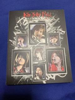 """Thumbnail of """"Kis-My-Ft2/Kis-My-Ftに逢えるde Show vol.3 a…"""""""