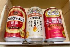 "Thumbnail of ""キリンビール 3本"""
