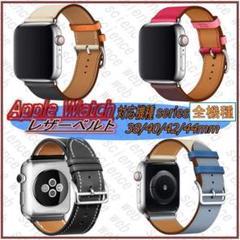 "Thumbnail of ""Apple Watch 用 レザーバンド アップルウォッチ"""