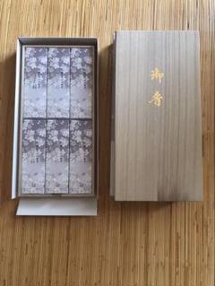 "Thumbnail of ""淡墨の桜 箱入り 線香"""