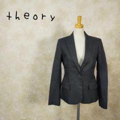 "Thumbnail of ""theory セオリー テーラードジャケット ブラック 日本製 サイズM"""