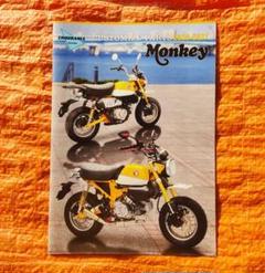 """Thumbnail of """"#★ 現行モンキー/monkey125 カスタマイズパーツカタログ 送料込み"""""""