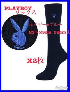 "Thumbnail of ""プレイボーイ スクールソックス ネイビー×ブルー 23~25cm 28cm丈"""
