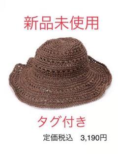 "Thumbnail of ""新品未使用 帽子 スローハット ベージュ つば広帽子 夏 レディース"""