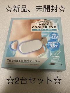 "Thumbnail of ""ネッククーラーEvo USB給電モデル (2021年最新版)"""