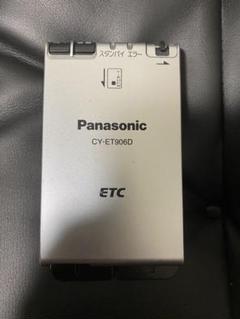 "Thumbnail of ""Panasonic ETC車載器 CY-ET906D"""