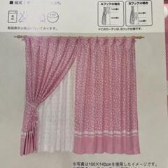 "Thumbnail of ""カーテン 片側"""