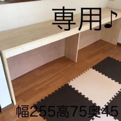 """Thumbnail of """"キッチンボード 幅255高75奥45 ワトコオイル ホワイト"""""""
