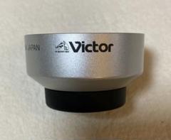 "Thumbnail of ""Victor ビクター GL-V0730 広角レンズ 絶版 美品"""