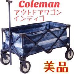 """Thumbnail of """"【限定カラー】Coleman アウトドアワゴン インディゴ"""""""