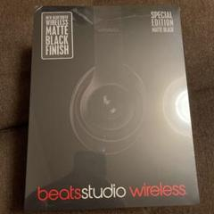 "Thumbnail of ""Beats by Dr Dre BT OV STUDIO WIRELESS M…"""