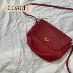 """Thumbnail of """"オールドコーチ  coach 346 ショルダーバッグ 赤 レッド ターンロック"""""""