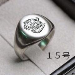 """Thumbnail of """"イノシシ シルバー リング メンズ 指輪 パンク おしゃれ 15号"""""""