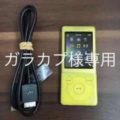 "Thumbnail of ""SONY ウォークマン NW-S775  16GB"""