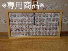 "Thumbnail of ""【専用商品】大相撲 * 歴代 横綱一覧  * 5部セット"""