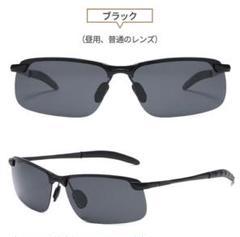 """Thumbnail of """"サングラス メンズ UV99%カット スポーツ サングラス 偏光 紫外線カット"""""""