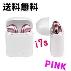 "Thumbnail of ""i7s ワイヤレスイヤホン◆ピンク Bluetooth5.0"""