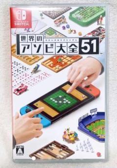 """Thumbnail of """"世界のアソビ大全51"""""""