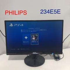 "Thumbnail of ""PHILIPS 234E5E液晶ディスプレイ"""
