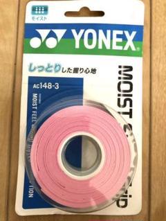 "Thumbnail of ""YONEXモイストスーパーグリップ 3本巻"""